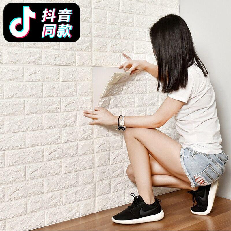 墙纸自粘3d立体墙贴卧室温馨装饰背景墙壁纸泡沫砖防水防潮贴纸