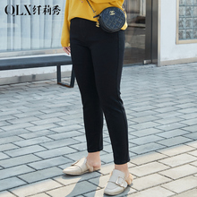 Slim show 2019 winter new large women's fat sister Han version loose straight tube casual all over denim pants
