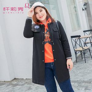 预售纤莉秀加大码女装胖妹妹秋装胖mm2017新款韩版中长款风衣外套