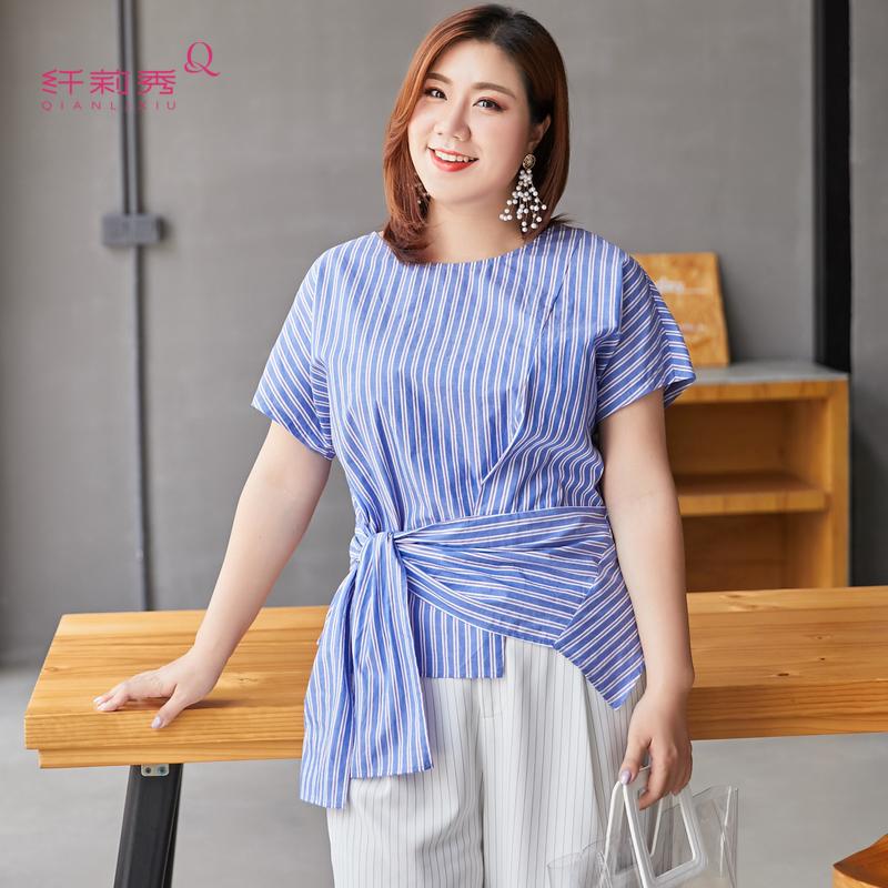 纤莉秀2018夏装新款加大码女装圆领短袖条纹显瘦衬衫胖mm韩版上衣