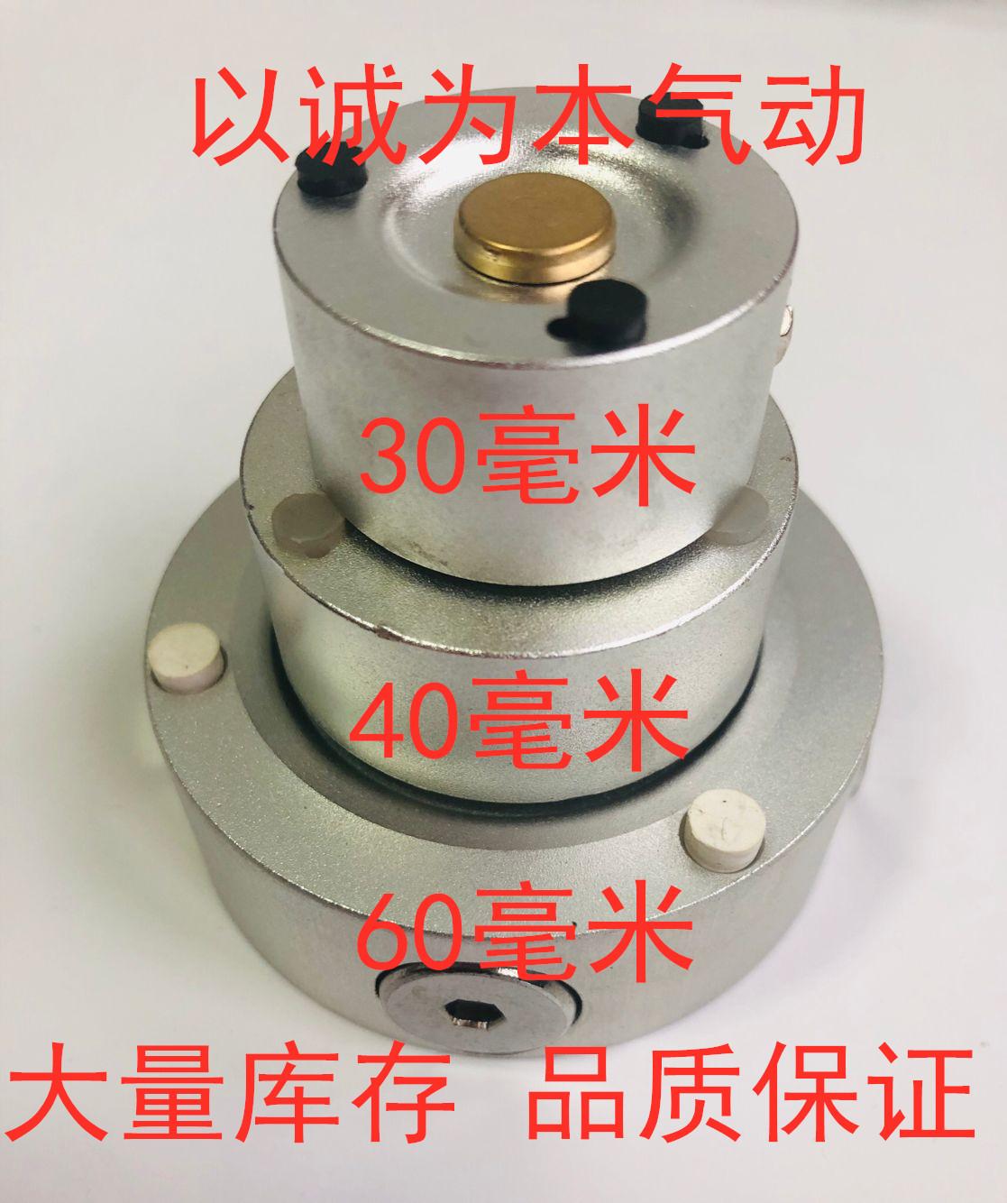 优质工业吸嘴易损透气铝制无痕吸附30/40/60非接触式真空吸盘