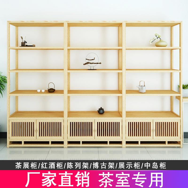 新中式博古架实木茶叶室茶具架玄关柜禅意现代简约客厅隔断古董架