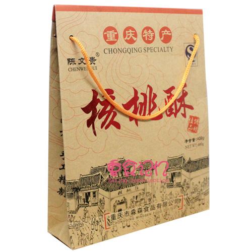 重庆特产土特产 陈文贵核桃酥400g 零食特产美食 传统糕点点心