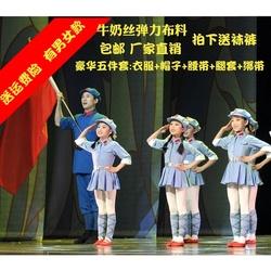 六一新款儿童小红军演出服装女童舞台连衣裙闪闪红星舞蹈弹力军装