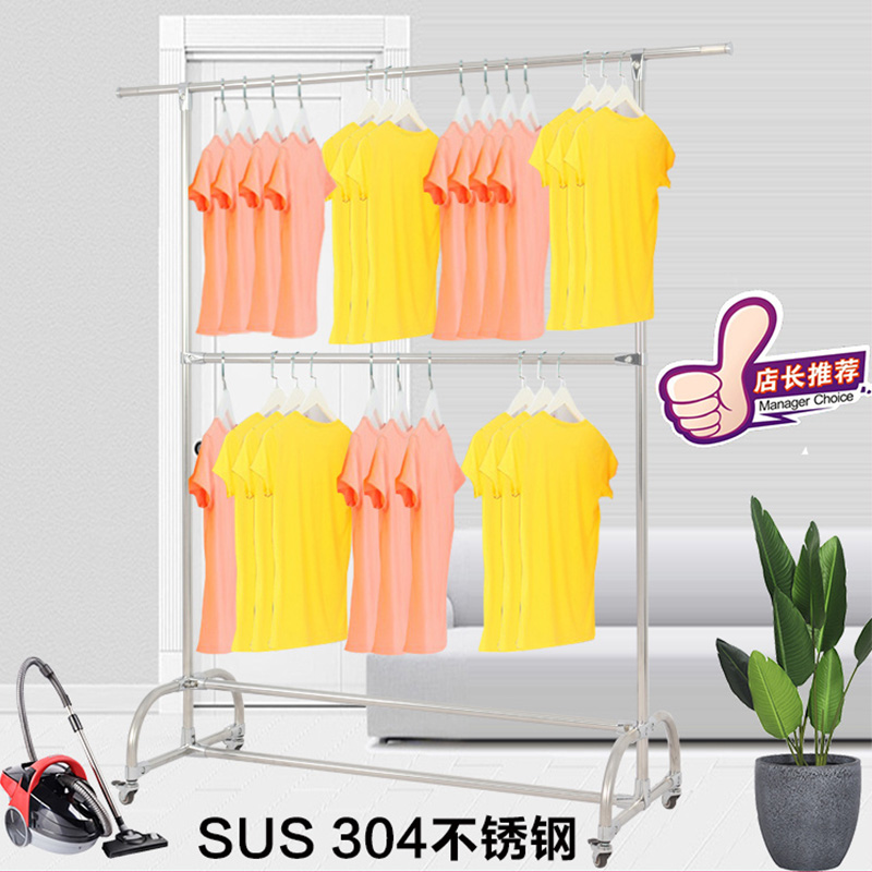 Dry laundry clothing factory clothes rack floor 304 thickened stainless steel drying clothes mobile clothes hanging clothes drying quilt rack