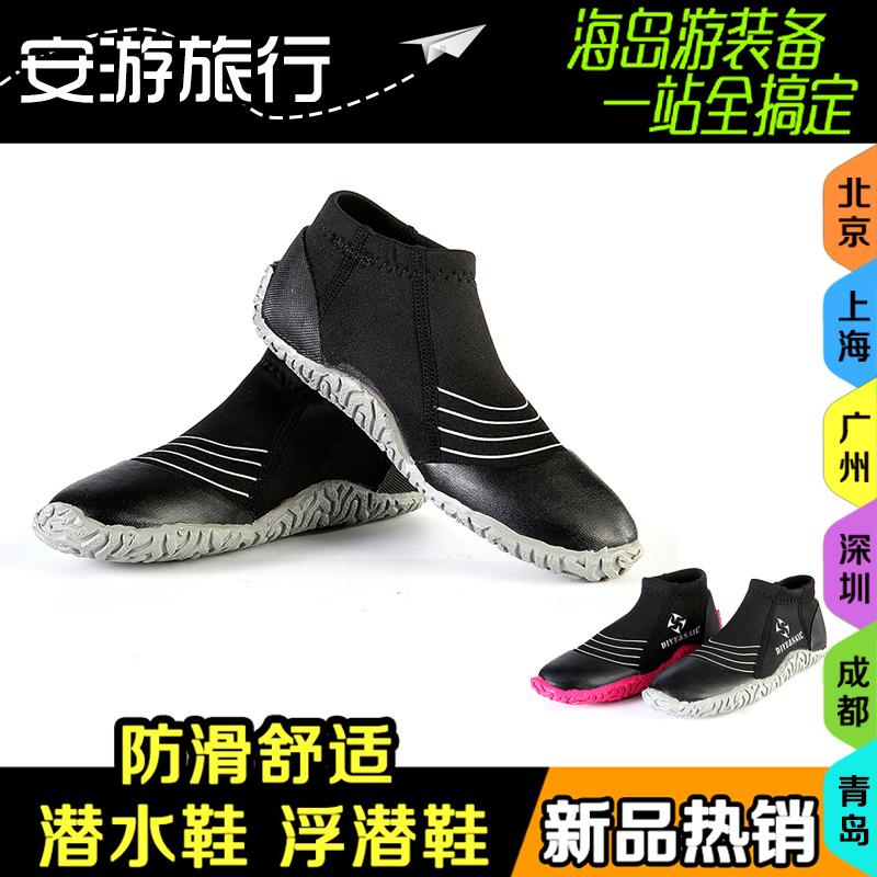 DIVESAIL песчаный пляж обувной 3MM поплавок скрытая оборудование Отслеживание ручей обувной поплавок скрытая обувной дайвинг обувной короткие трубки дайвинг ботинок плавать обувной