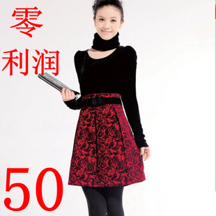 2015 Spring and Autumn new long sleeved velvet dress fake two piece woolen skirt brand women s 359