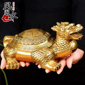 包邮大号开光纯铜龙龟摆件八卦龟龙头龟避小人招财招贵人镇宅辟邪