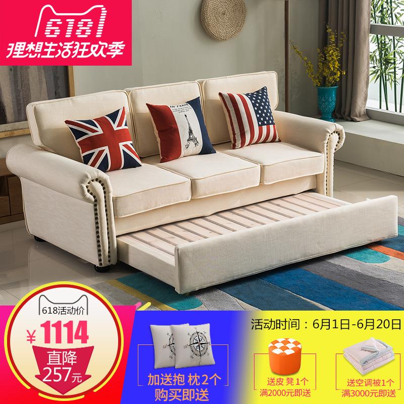 优越豪庭沙发床使用感受分享给大家