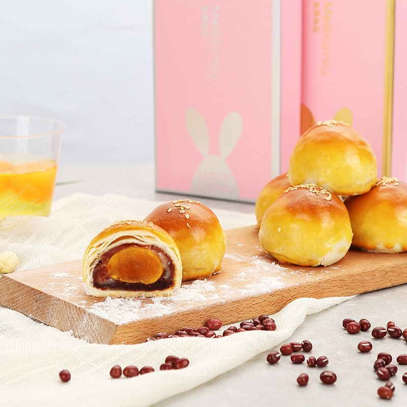 新鲜咸蛋黄酥中秋雪媚娘手工自制小吃散装传统糕点礼盒装零食特产