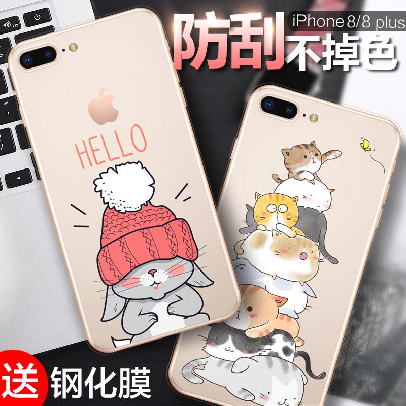 景为iPhone8手机壳7苹果8plus硅胶7p透明套软壳卡通可爱puls女款i8八潮牌韩国ip7个性创意8p全包超萌i7网红了