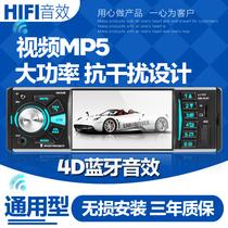 机CD家用机CD机改装五菱之光夏利面包车捷达车载CD机大众CD汽车