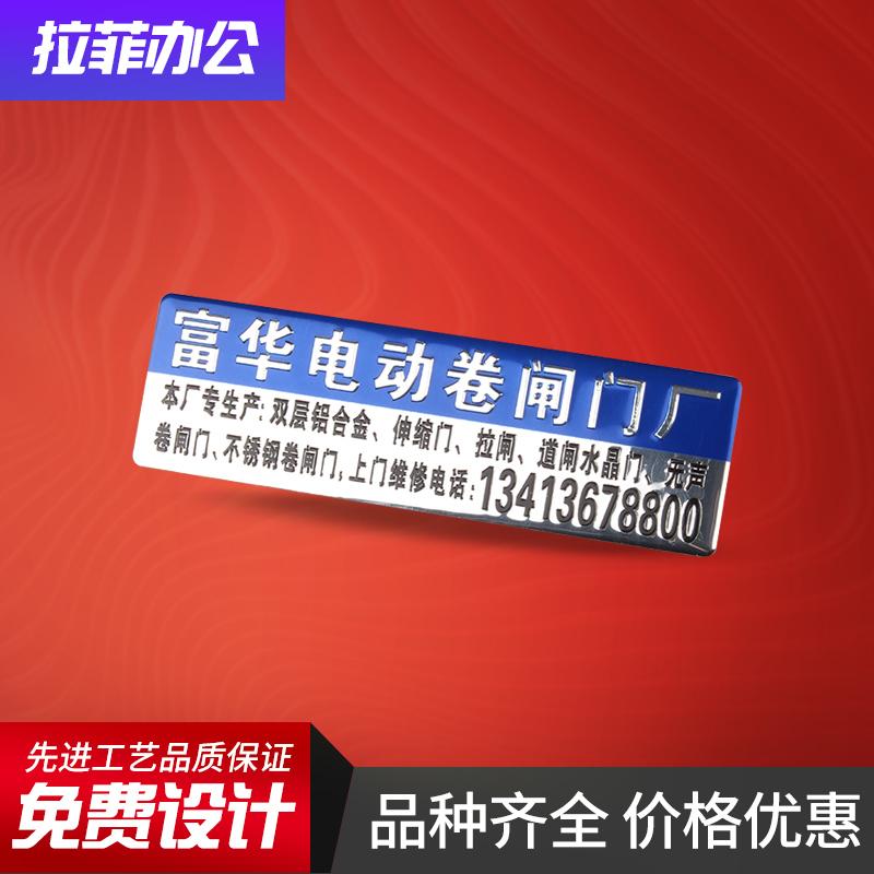 Специальная печать с печатью на печатной трассе с трафаретной печатью стандартный logo алюминий разноцветный металлический стандартный марка стандартный Табличная табличка с надписью