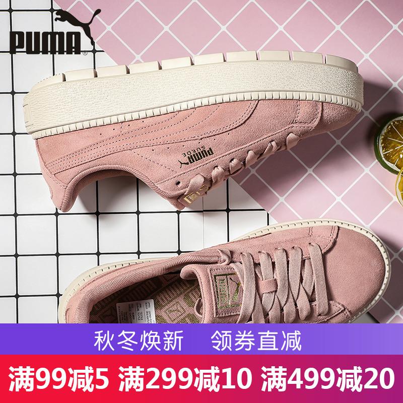 (用20元券)Puma彪马女鞋2019秋季新款SUEDE厚底松糕鞋板鞋休闲鞋365830-13