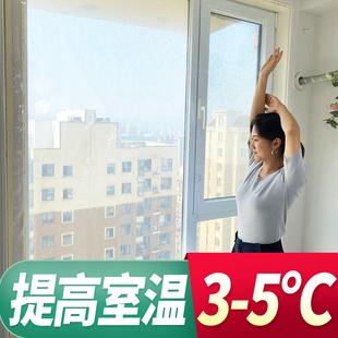 窗户挡风神器防风保暖封门窗密封条