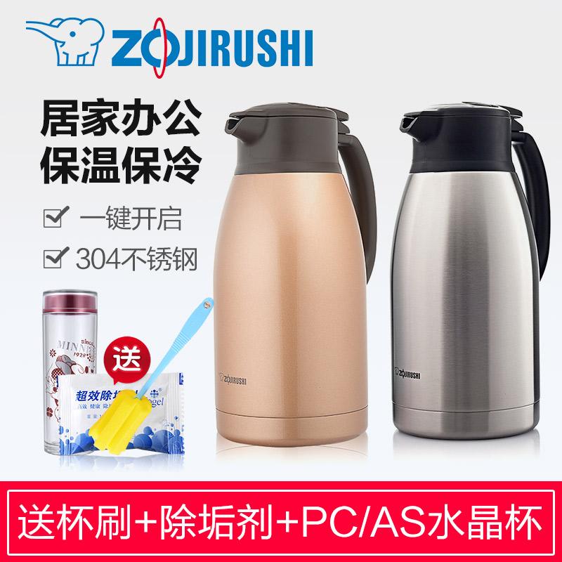 象印保温水壶HA19C 日本家用室内办公不锈钢保温保冷瓶大容量1.9L