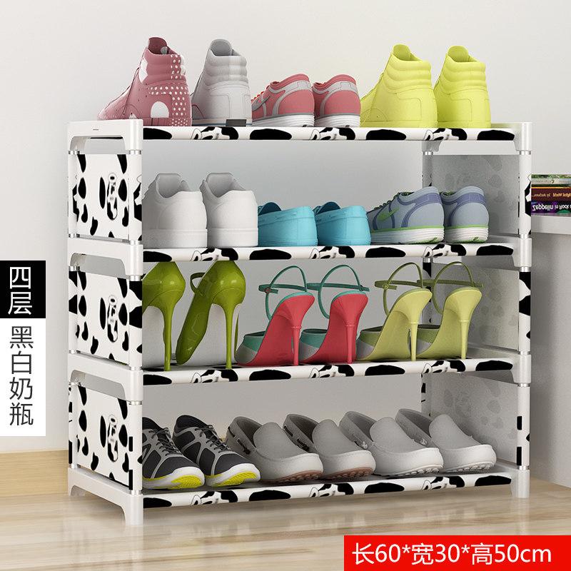 寝室鞋架宿舍简易组装大学生小号单人鞋架子家用简约现代防尘鞋柜(用3元券)
