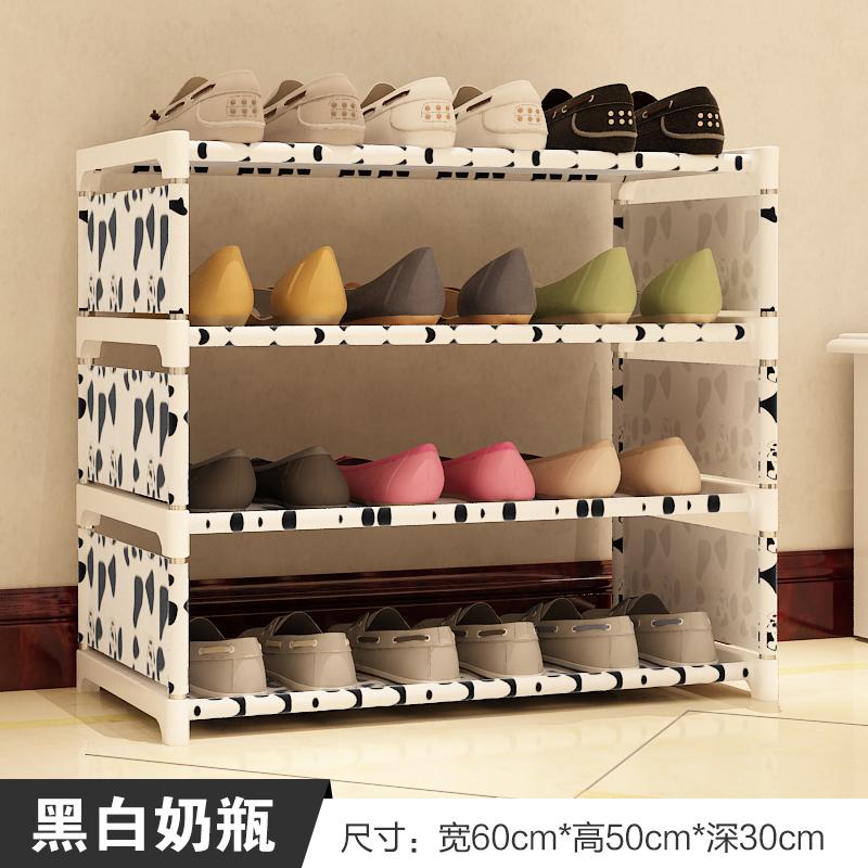 宿舍鞋架特价多层简易经济型家用单人迷你小号折叠多功能防尘鞋柜