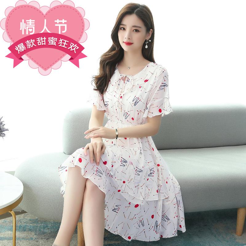 Floral picture color printing Chiffon womens 2020 summer dress medium length waist slim trumpet sleeve small fresh skirt