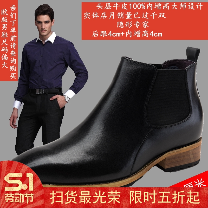 Business new dark brown formal shoes mens 8cm 8C mens shoes wedding shoes invisible inner height mens shoes
