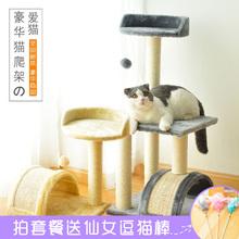 エイミー購入サイザル麻の猫のクライミングフレーム猫のトイレ猫の木猫のスクラッチ1