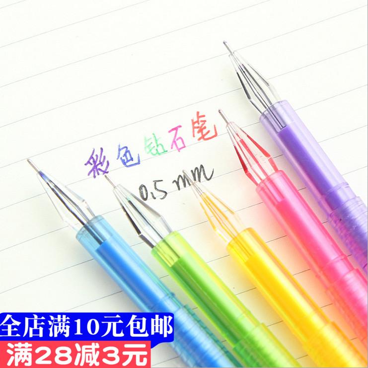 学生文具奖品 清新简约糖果色钻石头笔12色水笔0.5mm 彩色中性笔