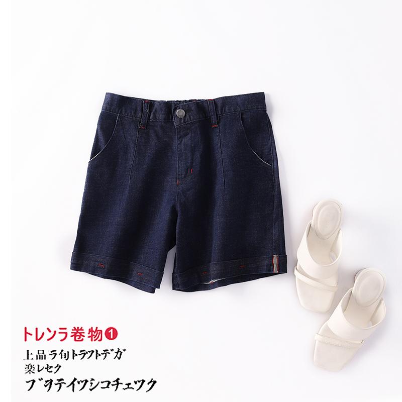 诗燕时装牛仔短裤女装自然腰拉链韩版百搭直筒宽松薄款五分热裤子