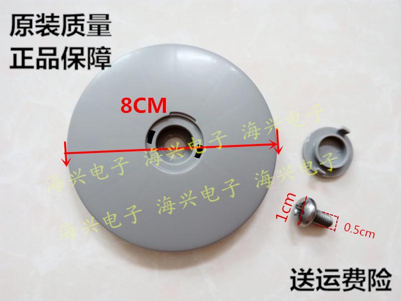 Подходит для sanyo ролик автоматический стиральная машина монтаж ролик центр маленькие круглые крышка баррель винт водонепроницаемый крышка