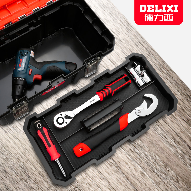 Delixi toolbox storage box household portable hardware large vehicle industrial multi-functional tool box