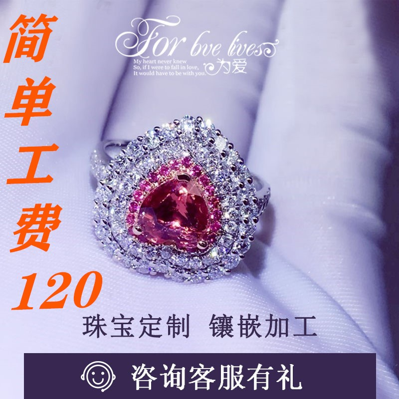 Xudefu JEWELRY 18 K Gold Emerald Diamond Red Sapphire Ring empty jewelry inlay processing customized change
