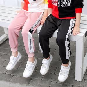 童装女童运动裤2020春秋新款男中小童长裤宝宝秋装裤儿童加绒裤子