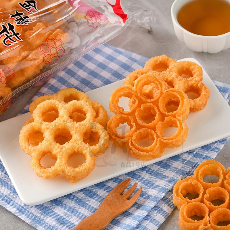 潮汕特产梅花酥炉窗土炭酥饼儿时回忆怀旧美食小吃零食蜂窝煤年货