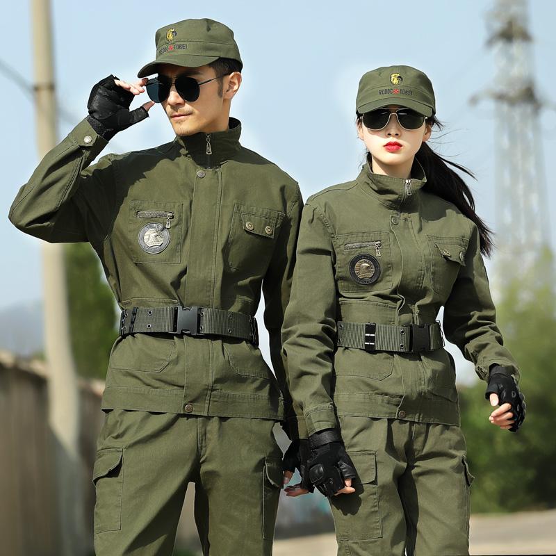 保安作训服套装男军装军训服 春季野战军迷套装耐磨工装服纯棉