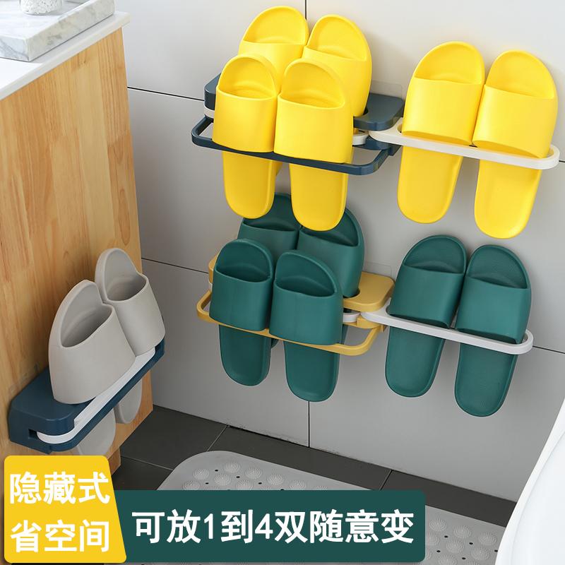 浴室拖鞋架壁挂卫生间墙壁挂式鞋子收纳神器免打孔厕所折叠置物架图片