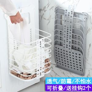 脏衣篮子浴室脏衣篓娄可折叠放脏衣服收纳筐家用壁挂换洗衣服神器
