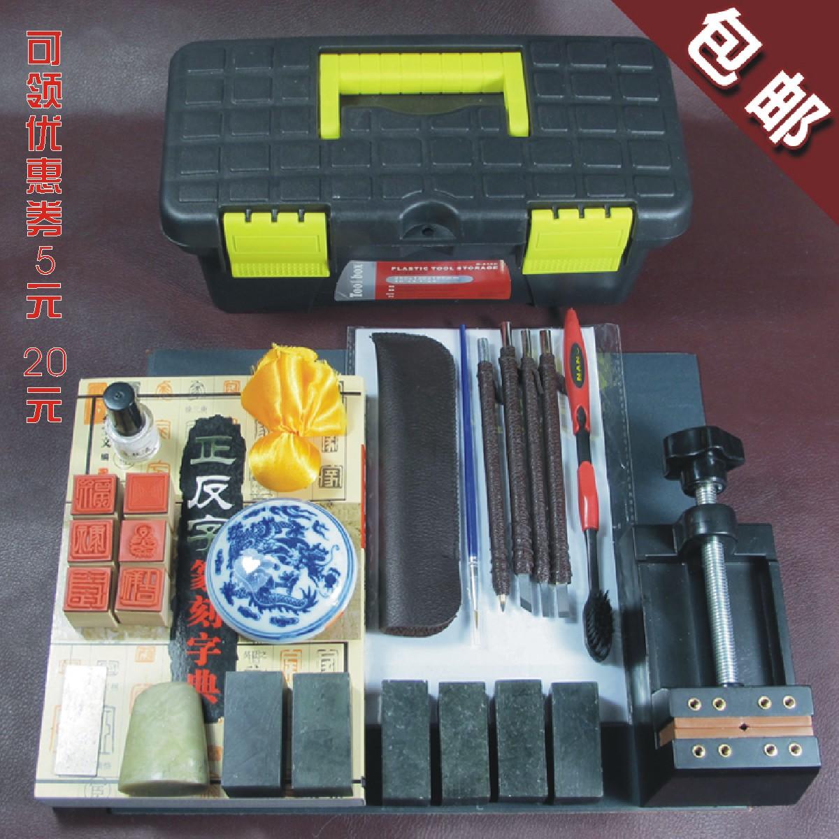 Печать гравировка набор инструментов \ новичок комплект \ стали вольфрама долото \ Печать резец \ печать кровать \ печать \ инструментарий подожди