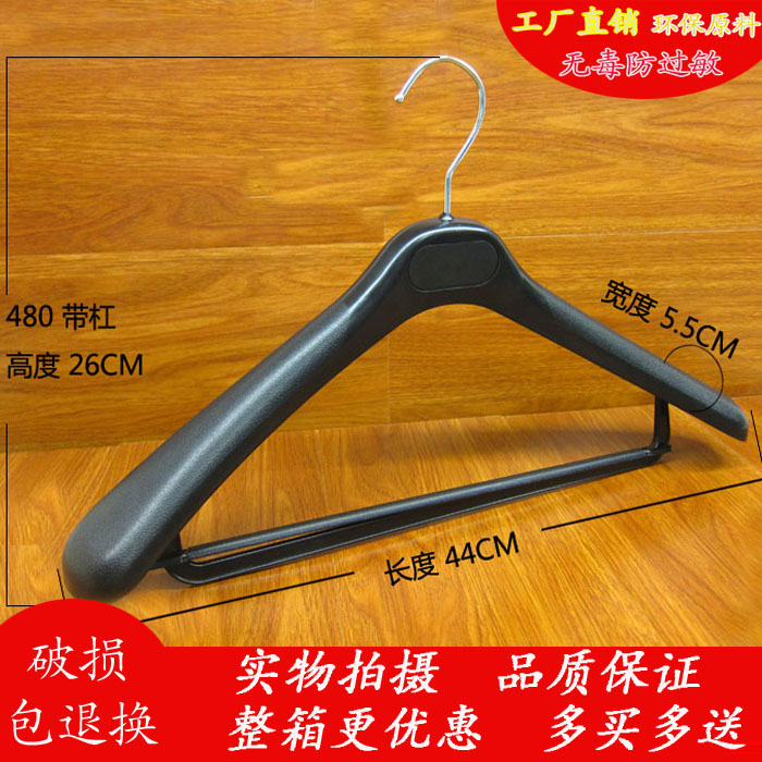 Haoyijia factory direct selling plastic suit suit hanger coat hanging wide shoulder traceless non slip laundry support