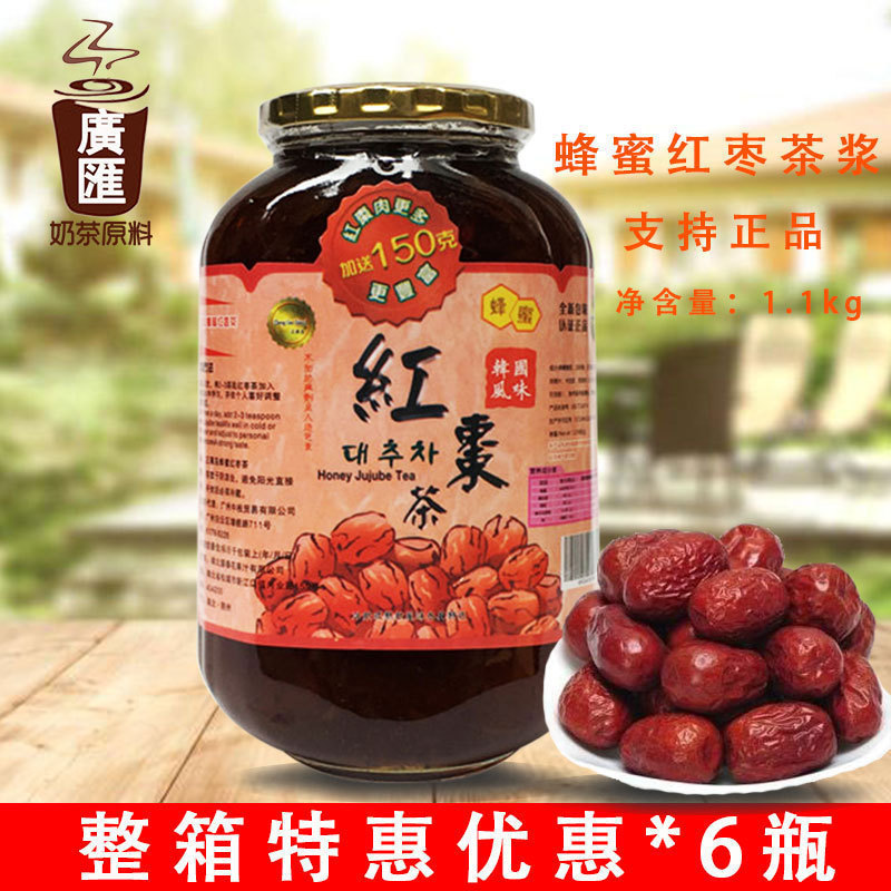 韩国风味正高岛蜂蜜红枣茶浆1150g红枣果肉红枣桂圆果酱奶茶原料