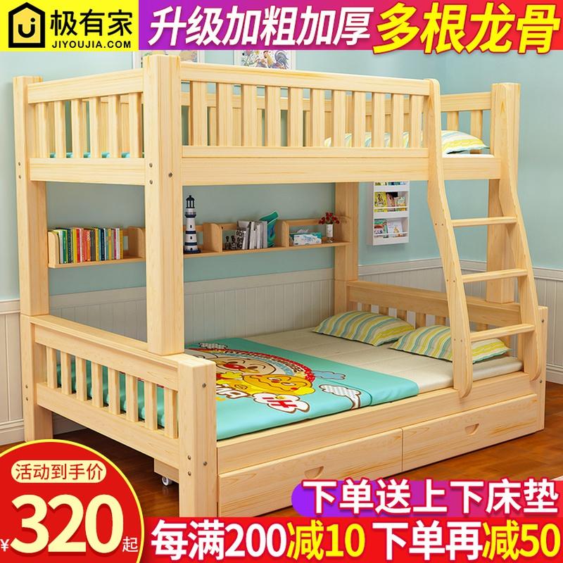 全實木高低床兒童上下床雙層床成年大人宿舍上下鋪木床兩層子母床