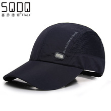 Plug Qiao Deji han edition tide baseball cap hat man summer outdoor sun hat quick-drying hat leisure cap