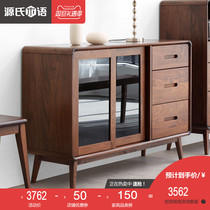 SOURCE wood solid wood side Cabinet Nordic Black walnut multifunctional locker modern simple kitchen tea water cabinet
