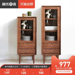 源氏木语实木电视边柜北欧橡木收纳储物柜现代简约小户型客厅家具