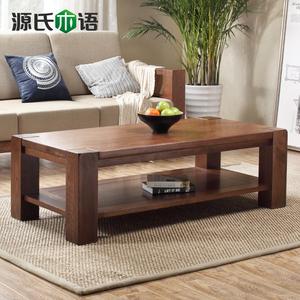 源氏木语纯实木茶几白橡木茶桌简约田园咖啡桌带隔板客厅家具新品