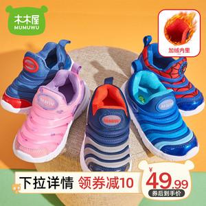 木木屋毛毛虫2019秋冬新男童童鞋