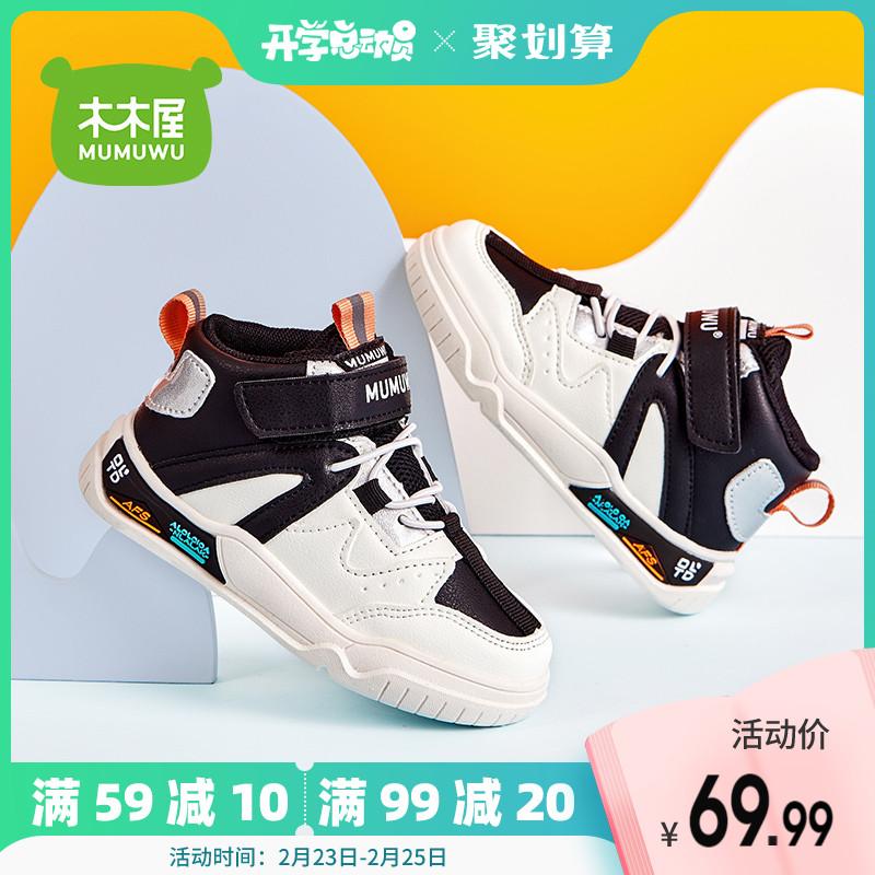 木木屋儿童版aj鞋男童运动鞋篮球鞋冬款鞋中大童鞋男孩高帮鞋