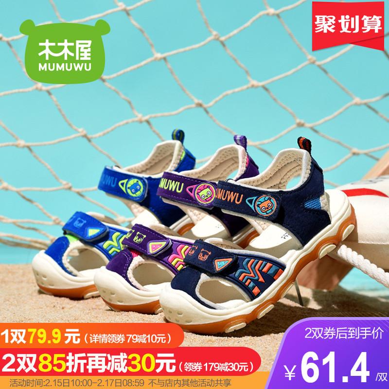 儿童凉鞋男童夏季新款女童凉鞋包头软底防滑宝宝凉鞋机能小童鞋
