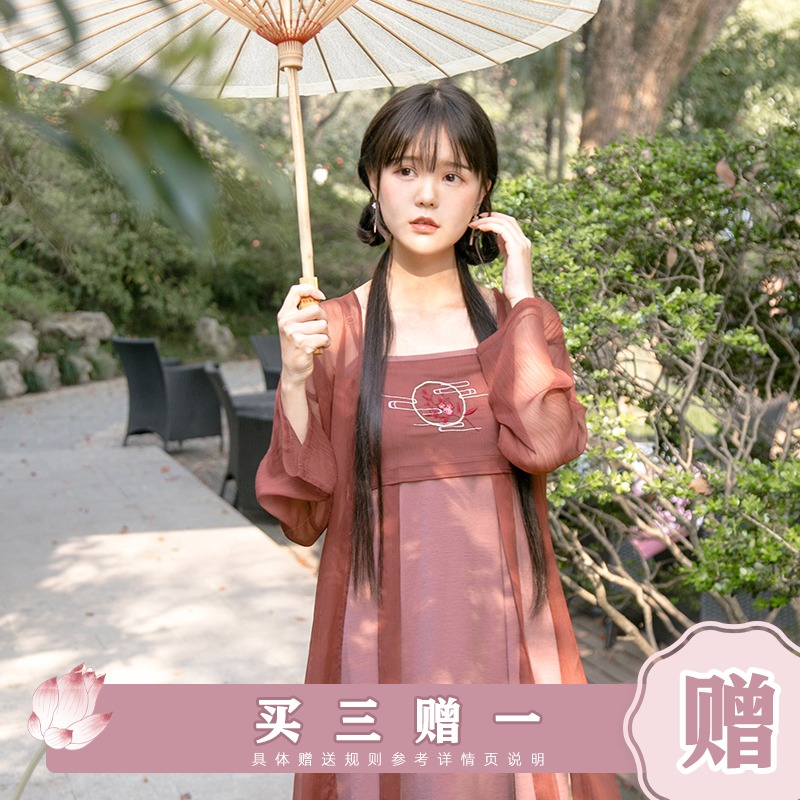 川黛:水月镜花 原创设计国风气质汉元素连衣裙两件套