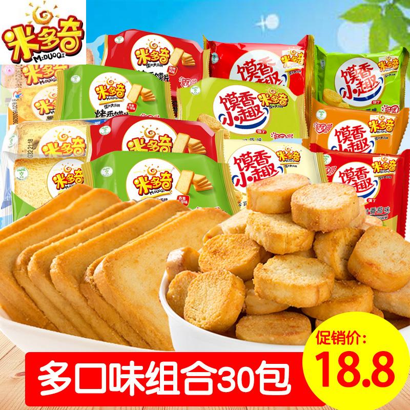 米多奇烤香�x片�x丁40包多口味混�b �x干�干零食休�e小吃�z�^片