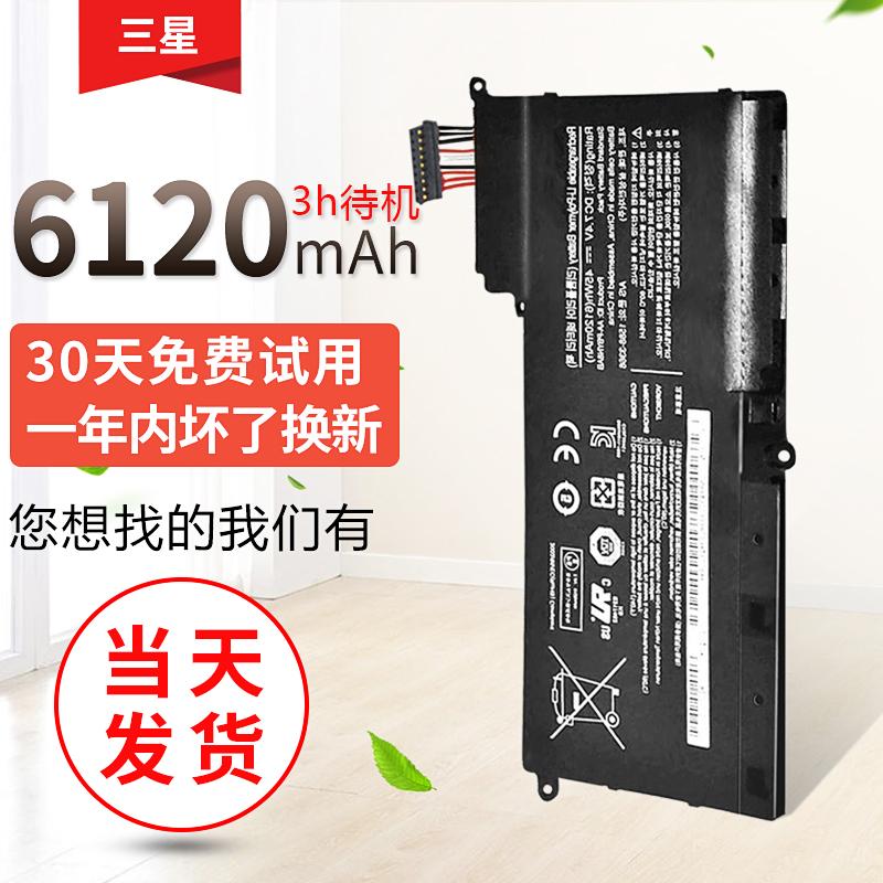 全新适用于三星np535u4x AA-PLYN8AB AA-PBYN8AB 笔记本电池