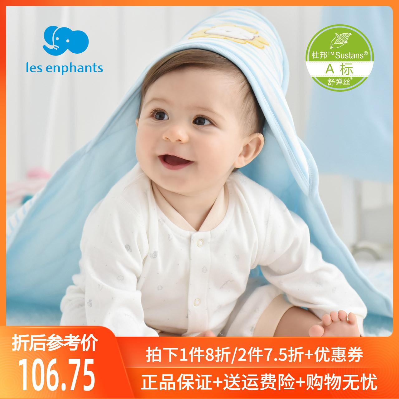 麗嬰房の寝具新生児保温抱っこは赤ちゃんに綿のタオルをはさまれます。
